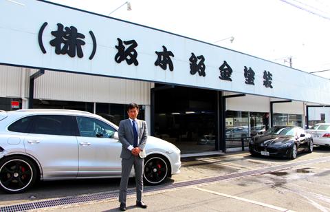 interview_sakamoto06